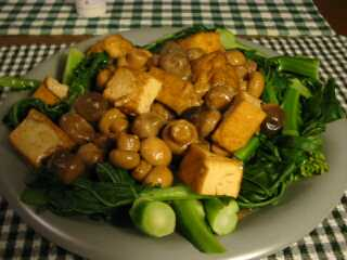 揚げ豆腐ときのこの蒸し焼き 写真